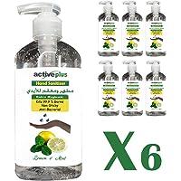 Hand Sanitizer Gel 500 ml - 6 Pcs