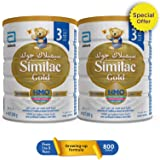 SIMILAC GOLD 3-800 GM TWIN PACK AED 25 PRICE OFF