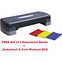 Strong arm Fitness Aerobic Step Exercise Stepper Training Workout Adjustable. Supplied with 3 Resistance Bands & Abdominal Core Workout DVD