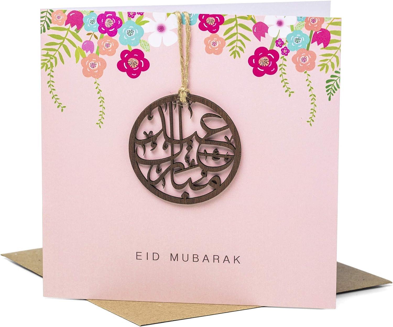 Laser Cut Wooden Motif Eid Mubarak Card Peach Amazon Co Uk Office Products