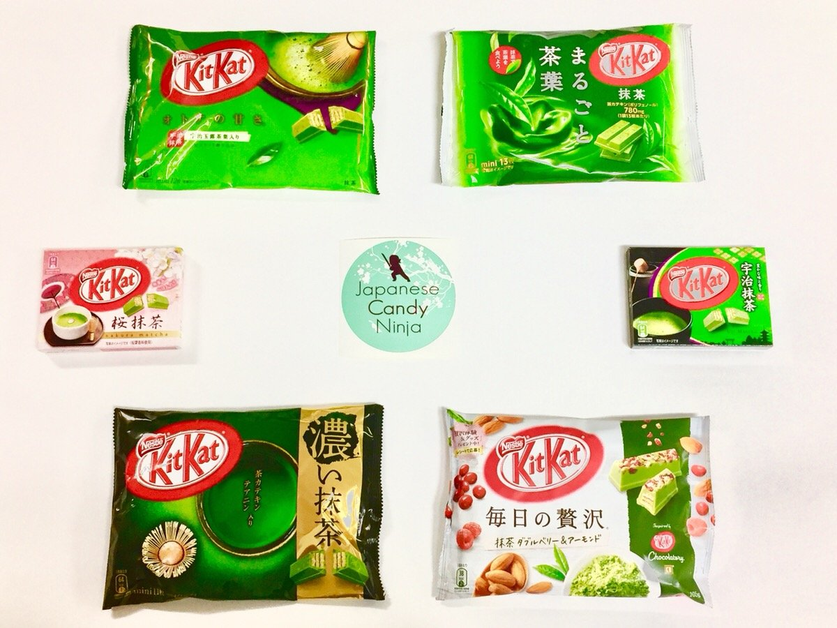 Kit Kat Japanese Matcha Green Tea Special Set -- Ultimate ...