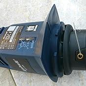 Einhell 3401350 RECORTABORDES ELECTRICO BG-ET 2620, 260 W: Einhell ...
