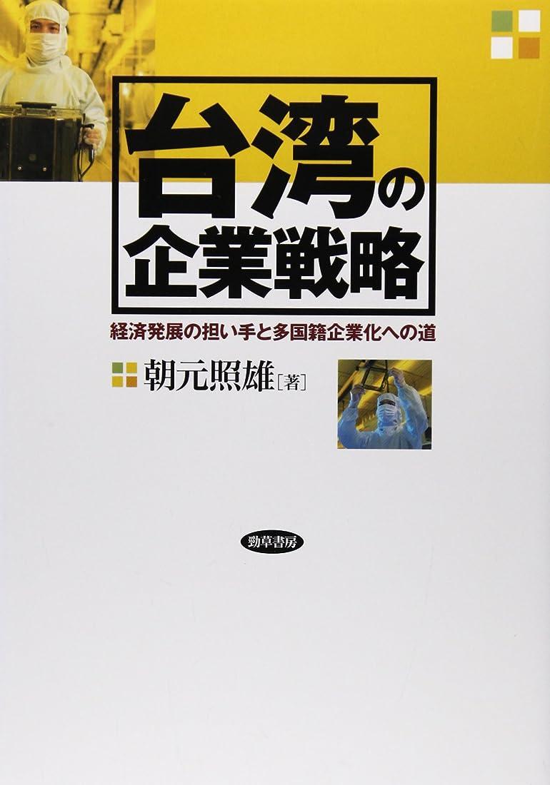 好奇心受粉する家庭日本の商業デザイン―大正?昭和のエポック