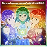 輪廻のラグランジェ season2 オリジナルサウンドトラック