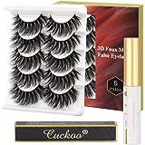 Cuckoo Lashes Pack,5 Pairs 3D Faux Mink Eyelashes with Eyelash Glue Kit,Long Dramatic False Eyelashes for Women,Fluffy Fake E