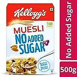 Kellogg's Muesli No added sugar, 500 gms