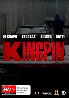 Amazon.com: Kingpin (Producers Cut): Yancey Arias, Brian ...