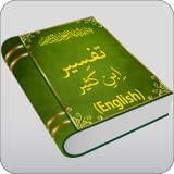 Tafseer-ul-Quran by Ibne Kathir in English: Full