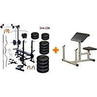 IRON LIFE FITNESS 20 in 1 Powder Coated Bench + Preacher + 24 Kg Rubber Weight Home Gym Set + Curl and Plain Rod - 3 and 5 ft