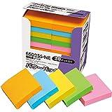 报事贴粘性强笔记本50x 50mm 01・20個パック(ネオンカラー) オレンジ、エレクトリックブルー、ウルトライエロー、ライム、ローズ