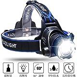 Lightess led ヘッドライト 軽量 防水 LED ヘッドランプ 3点灯モード ズーム機能 角度調整 高輝度 夜釣り 防災 夜間 作業灯 登山 ランニング アウトドアに適応 単三電池(別売)