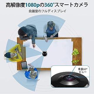 Coolpo AI Huddle PANA カメラ