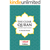 The Clear Quran: A Thematic English Translation ('Allah' edition)