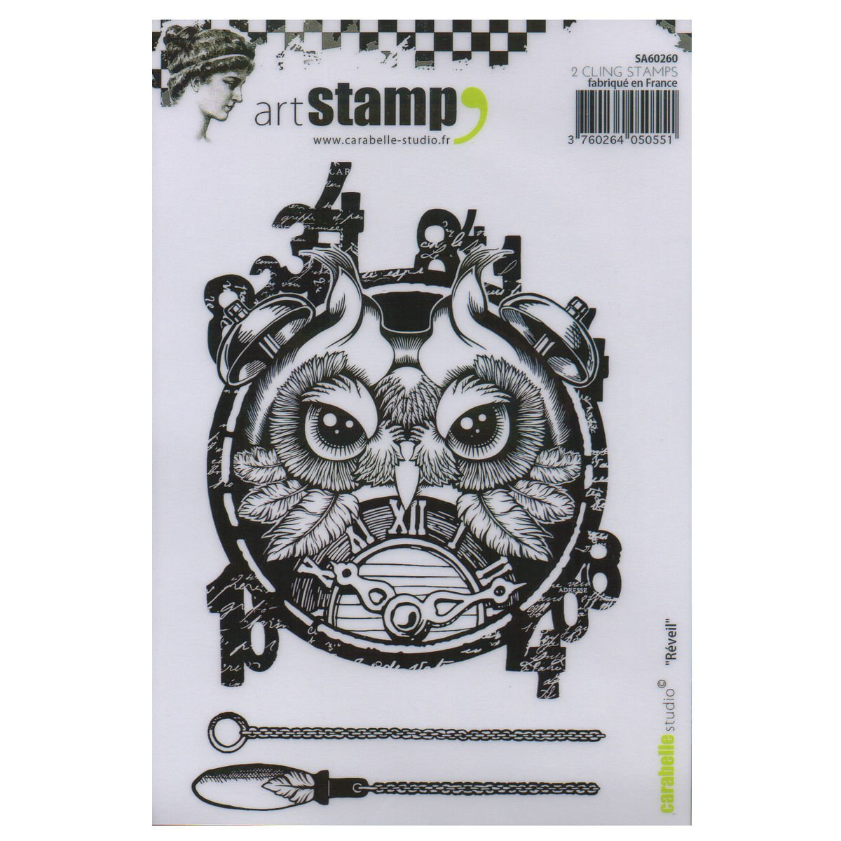 Alarm Clock for Paper Craft Stamping Projects Set of Two Carabelle Studio Cling Art Cardmaking and Scrapbooks A6