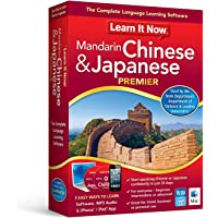 Nova Development US Learn It Now Chinese/Japanese Premier