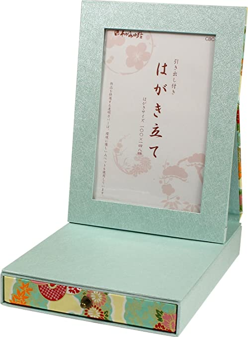 Amazon com : CZ8022-1 drawer stand postcard (japan import