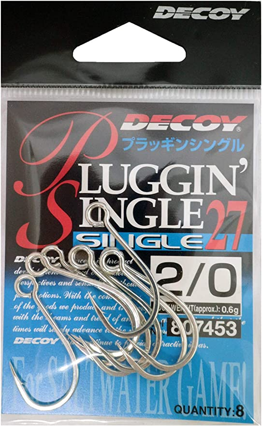 Decoy Single 27 Plugging Lure Hook Size 8 7392