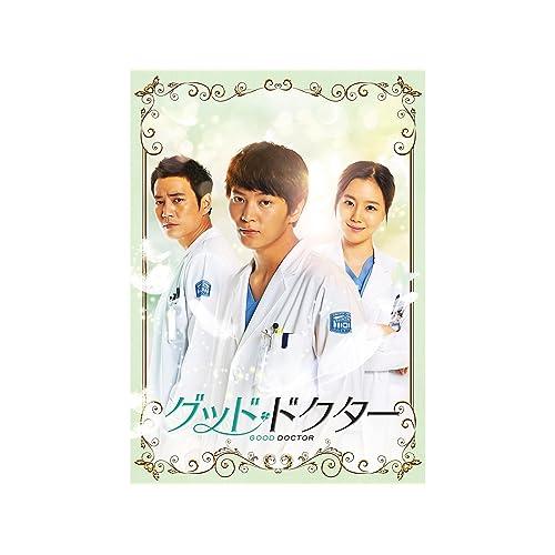 グッド・ドクター 監督:キ・ミンス、キム・ジヌ、イ・ナムチョル、クォン・ヨンイル