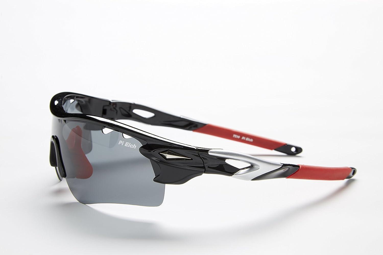 GAFAS POLARIZADAS, 5 lentes color, espejo, transparente, anti UV, óptima claridad y resistencia al impacto. Con un adaptador para graduar.