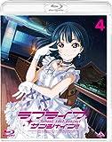 ラブライブ! サンシャイン!! Blu-ray 4 (通常版)