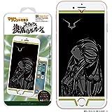【コードギアス 復活のルルーシュ】 NEWLOGIC iPhone C-Glass 0.3mm マジカルプリントガラス 強化ガラス 液晶保護フィルム 液晶保護 ガラスフィルム (iPhone8/7/6s/6, C.C.)