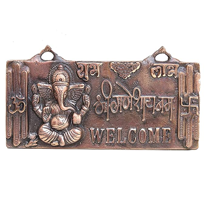 APKAMART Lord Ganesh Welcome Door Plate - 9.5 Inch - for Wall Decor, Room Decor, and Gifts Wall Decor & Hangings at amazon