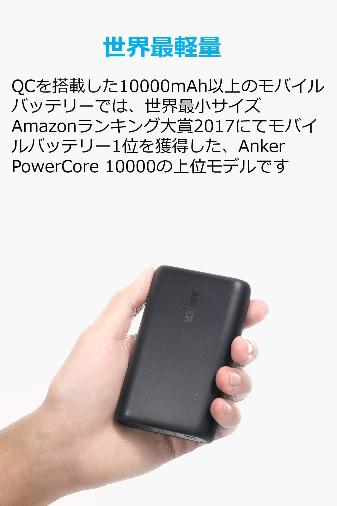 Anker Japan Wl Powercore Speed 20000 Quick Charge 30 Black A1274011