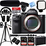 Sony a7R III Full-frame Mirrorless Interchangeable Lens 42.4MP Camera Body w/Tascam DSLR Audio Recorder and Shotgun Microphone + 128GB & 64GB a7RIII Pro Video Bundle