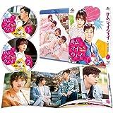 サム、マイウェイ~恋の一発逆転!~ Blu-ray SET1