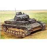 ホビーボス 1/35 ファイティングヴィークルシリーズ ドイツ軍 4号戦車 B型 プラモデル 80131