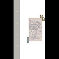 棔柿楼集·卷三:香识