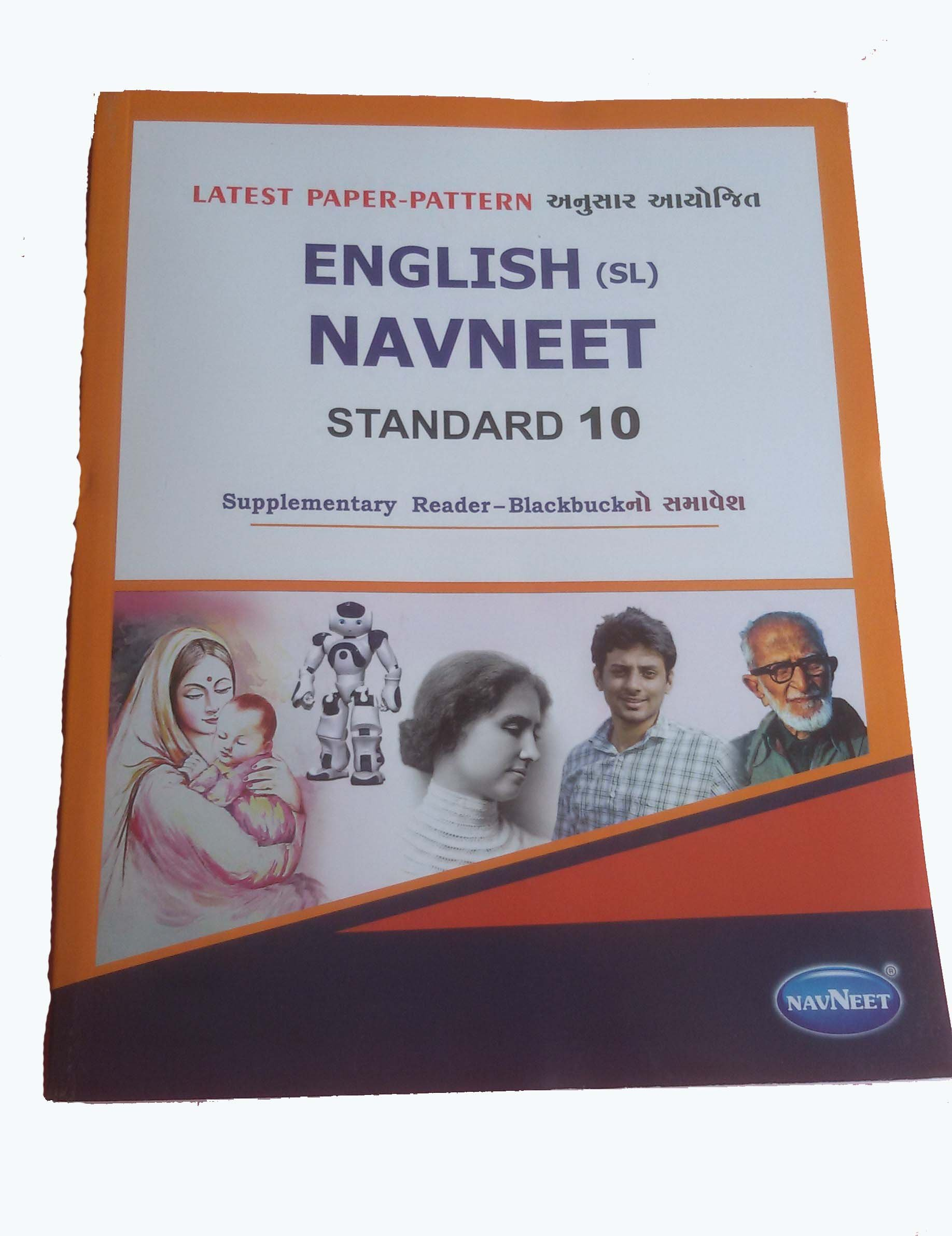 Amazon in: Buy Navneet English Std 10th Book Book Online at Low