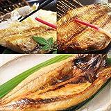 魚耕 干物 魚 1kg以上 特大 笹の葉 干物セット 3種 詰め合わせ ギフト さば 赤魚 ほっけ