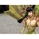 Amazon.com: Bob Mackie Masquerade Ball Barbie: Toys & Games