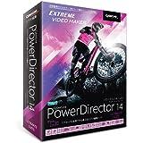 PowerDirector 14 Ultimate Suite