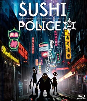 SUSHI POLICE -スシポリス- POSA