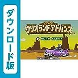 ワリオランドアドバンス ヨーキのお宝 [WiiUで遊べるゲームボーイアドバンスソフト][オンラインコード]