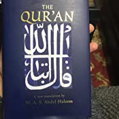 the quran oxford worlds classics