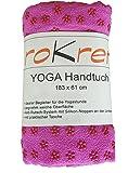 ROKREN Mikrofaser Yoga Matte Handtuch mit Antirutsch Silikon Noppen 183x61cm verschiedene Farben