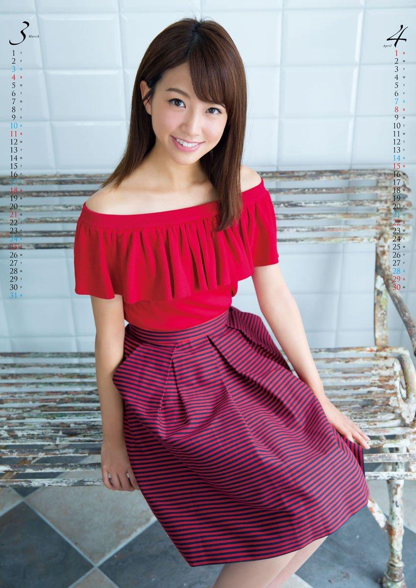 レッド系の服を着る中川絵美里