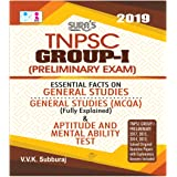 TNPSC Gr. I (Preliminary) Exam