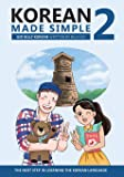 Korean Made Simple 2: The next step in learning the Korean language (Volume 2) (English and Korean Edition)