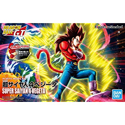Bandai Plastic Model Kit Figure-Rise Standard Super Saiyan 4 Vegeta Renewal Ver.: Toys & Games