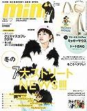 mini(ミニ) 2018年 12月号