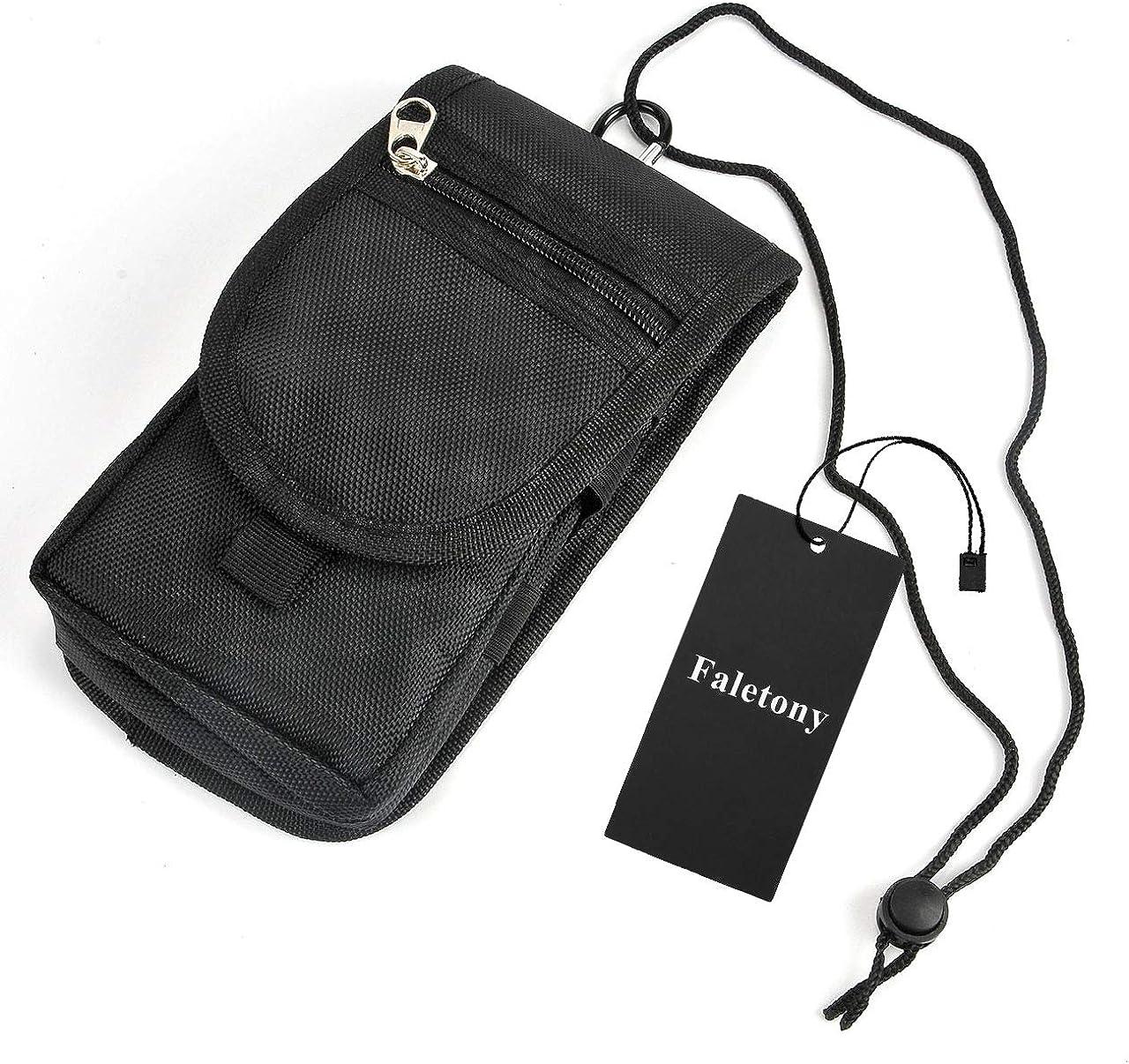 Molle Rip Away Erste Hilfe Tasche Gadget Utility Tasche für Weste oder