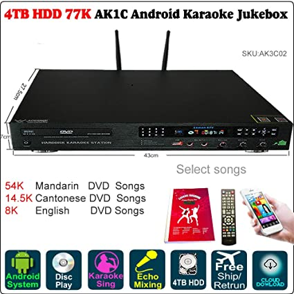 Amazon com: 4TB HDD 77K Chinese songs(Mandarin,Cantonese