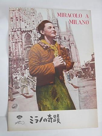 Amazon.co.jp: ミラノの奇蹟 19...