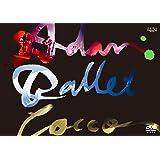 "Cocco Live Tour 2016 ""Adan Ballet"" -2016.10.11- [DVD]"