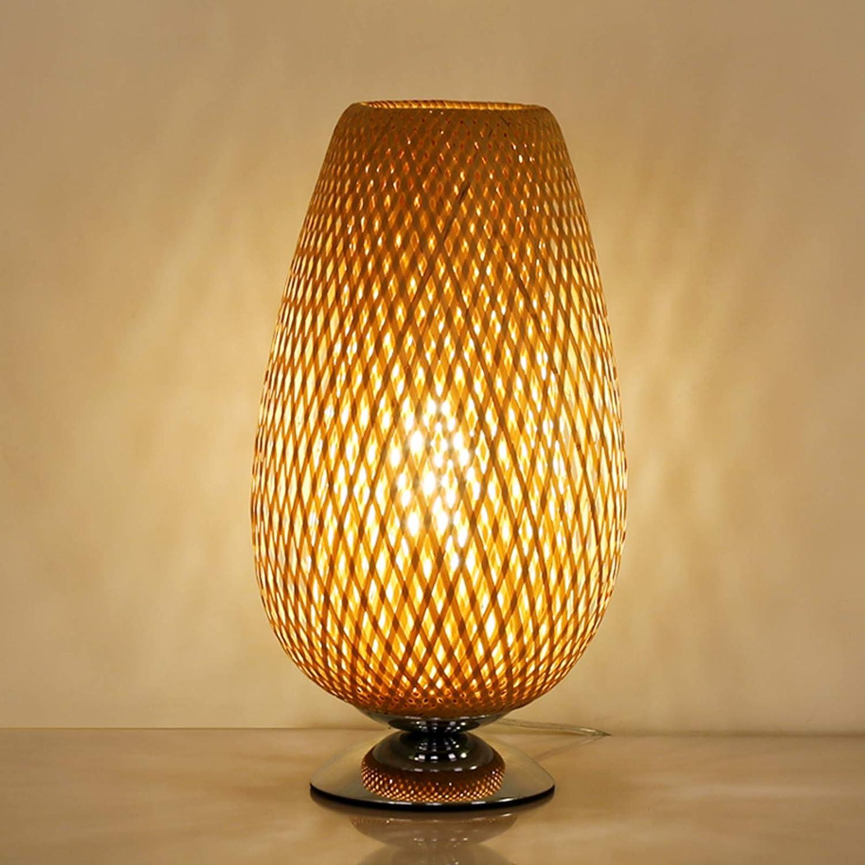 Amazon.com ABTSICA Hand Woven Table Lamp, Vintage Bamboo Rattan ...