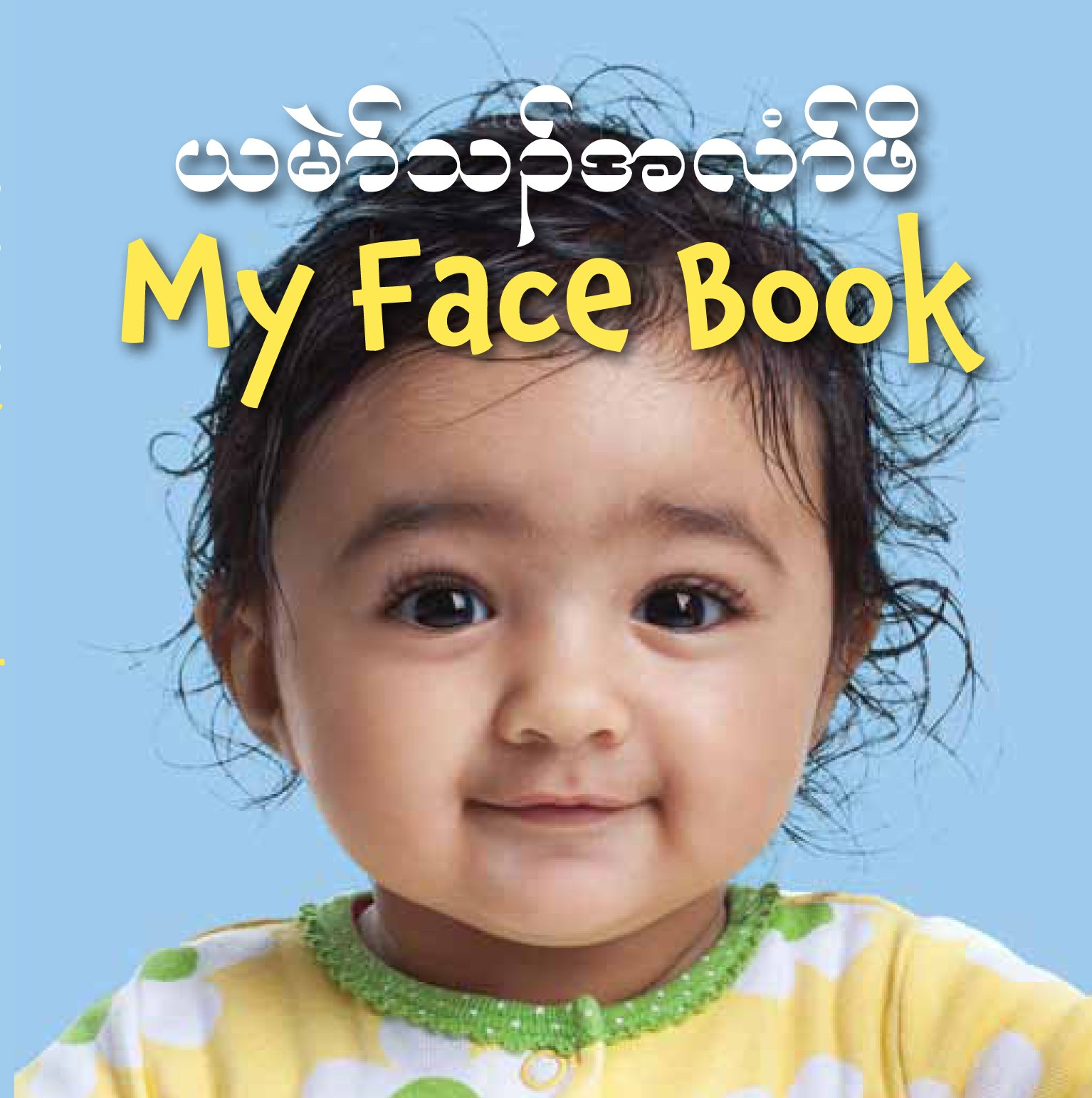 Download My Face Book (Burmese Karen/English) (Burmese and English Edition) ePub fb2 ebook